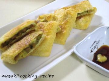 ★121030アボカド納豆薄揚げカリカリ焼き