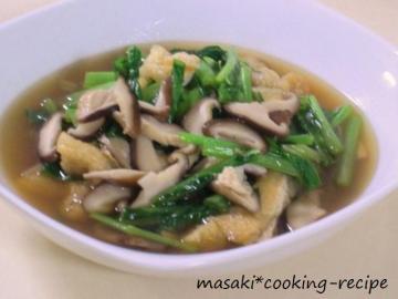 121111かぶの葉と椎茸の煮浸し