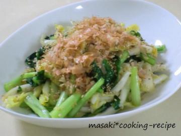 ★121123白菜と小松菜の和風サラダ