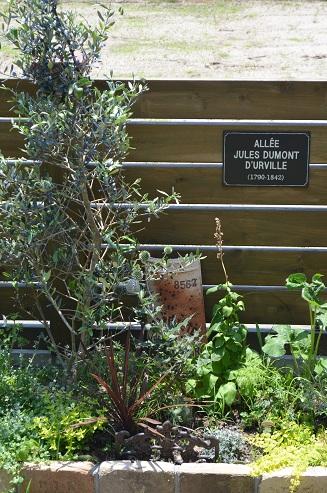ガーデンサイン設置後