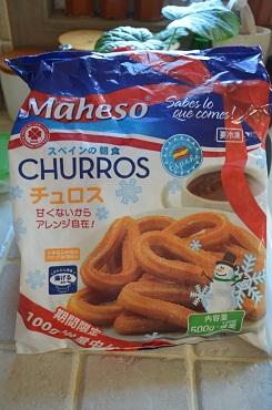 冷凍チュロス