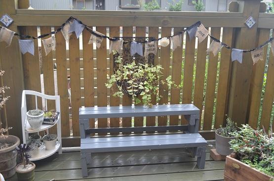 DIY花台