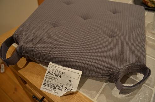 IKEA椅子クッション