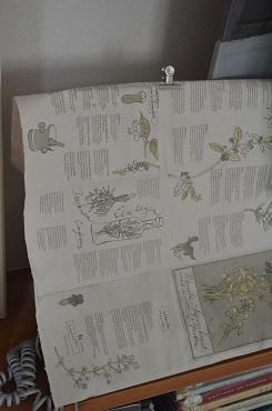 電話カバー新聞