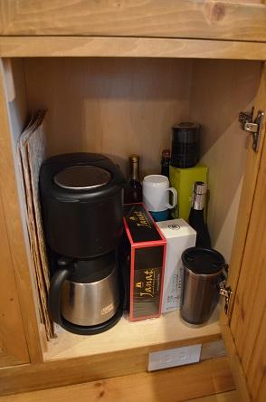 コーヒーメーカーの扉