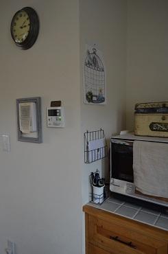 キッチンアクセサリー