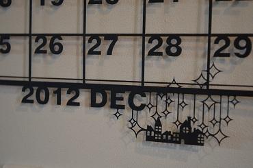 切り絵カレンダー