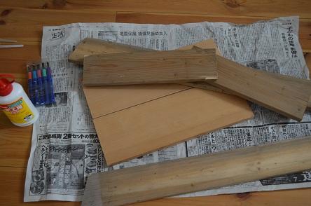 ラダー木材