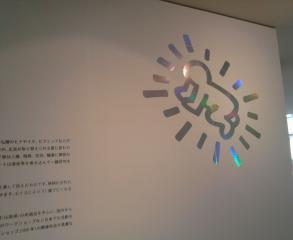 SNC00048.jpg
