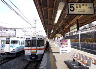 JR甲府駅から身延線