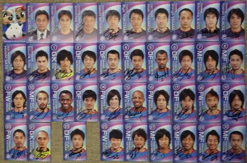戦利品!選手カード