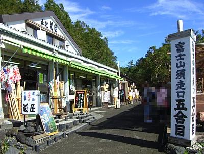 201109_fujisan_03.jpg