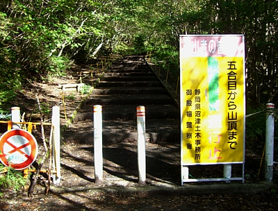 201109_subashiri.jpg