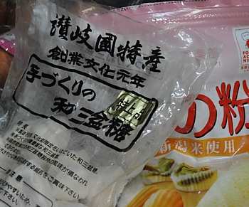 201112_chifon_wasanbon_01.jpg