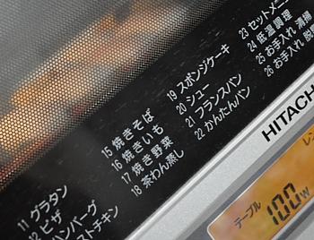 201201_supersushi_03.jpg