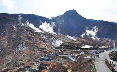 201202_oowakudani.jpg