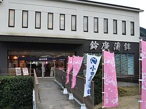 201202_suzuhiro.jpg