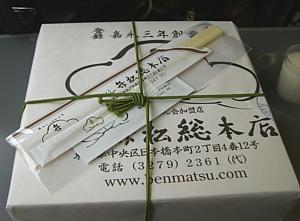201203_benmatsu_01.jpg