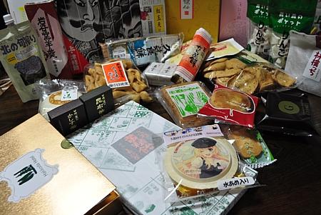 201203_miyage_02.jpg