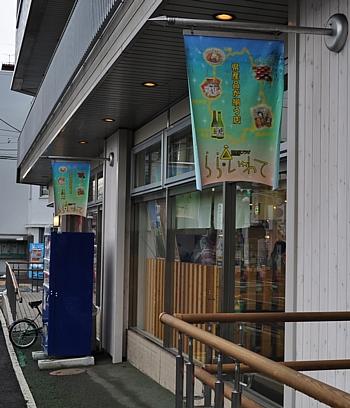 201203_morioka_01.jpg