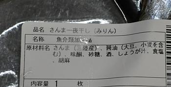 201203_sanmamirin_02.jpg