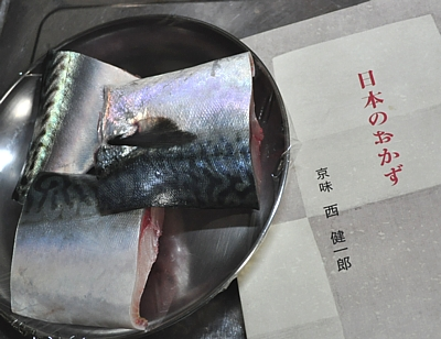 201205_sabamiso_01.jpg