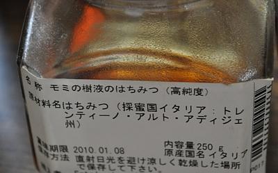 201206_hatimitsu_07.jpg