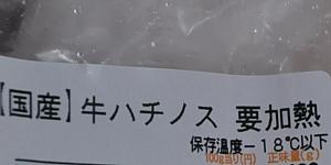 201207_trippa_01.jpg