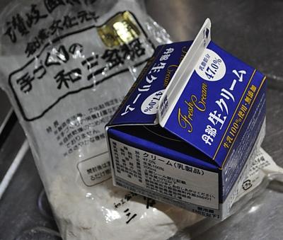 201207_wasanbonroll_03.jpg