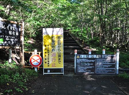 201209_subashiri_03.jpg