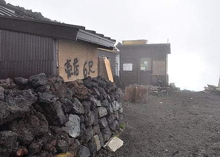 201209_subashiri_07.jpg
