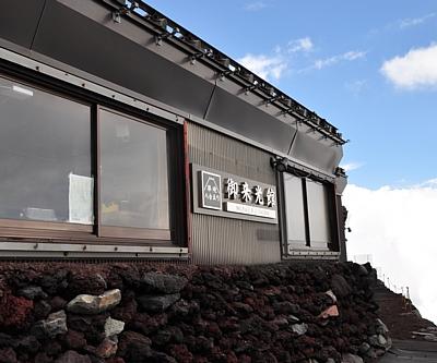 201209_subashiri_20.jpg