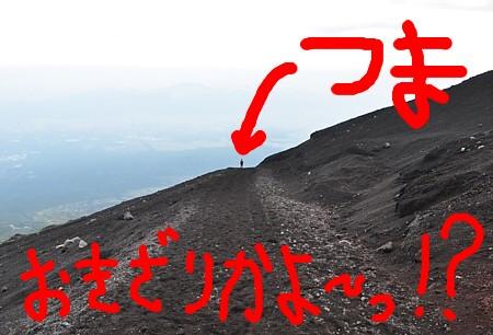 201209_subashiri_31.jpg