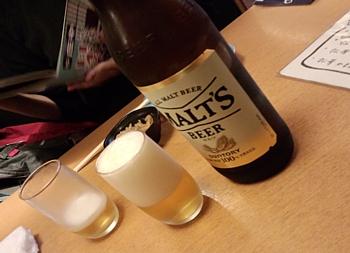 201209_subashiri_33.jpg