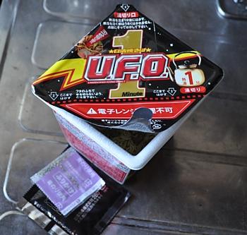 201210_UFO1pun_01.jpg