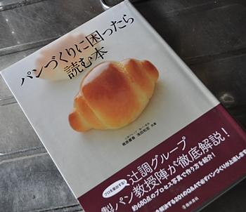 201212_pan_05.jpg