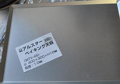 201212_tenban_02.jpg