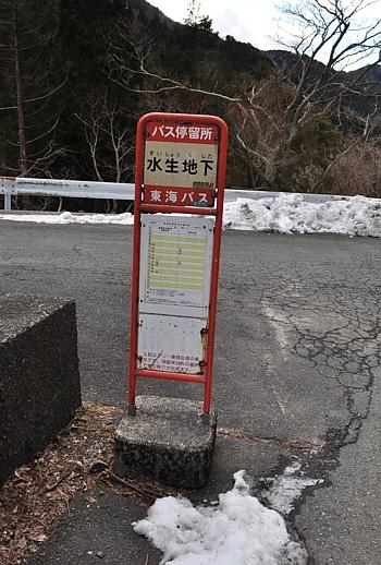 201301_hatsuchouike_23.jpg
