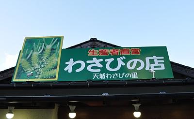 201301_hatsuchouike_25.jpg