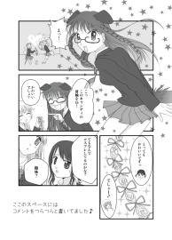 甘い首輪02サムネ
