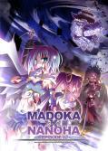 madokaxnanohaepi02表紙
