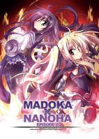NANOHA×MADOKA-episode-03表紙改