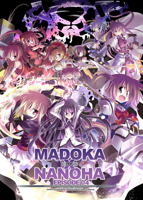 121231MADOKA×NANOHA-episode040001