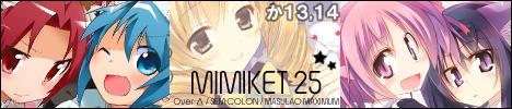 mimike25banner.jpg
