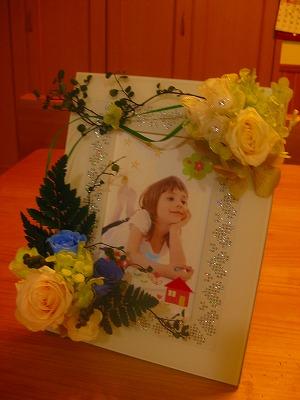 2011_0904_234420-IMG_3704.jpg