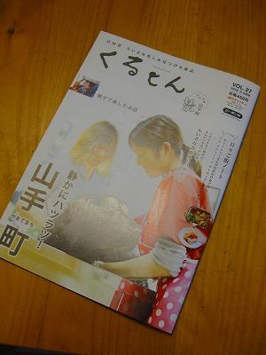 2012_0301_165051-IMG_5805.jpg