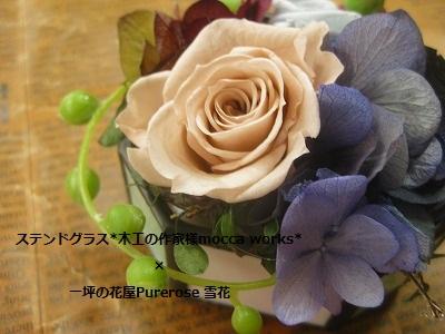 2012_0501_145825-IMG_6692.jpg