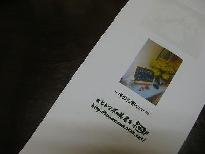 2012_0510_101510-IMG_6797.jpg