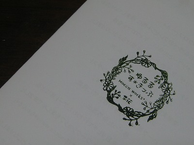 2012_0510_101527-IMG_6798.jpg