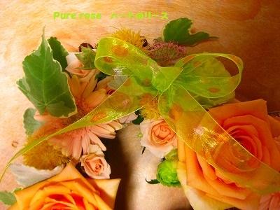 2012_0701_102834-IMG_7449.jpg